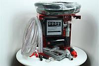 Насос топливоперекачивающий, помповый, 24В счетчик+пистолет (Дорожная Карта). DK8020-24V