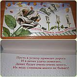"""Упаковка 10 штук конвертов для денег """"Долларовый цветок"""", фото 3"""