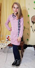СТИЛЬНАЯ Туника с клеткой  для девочки 134-152 нежно- розовый
