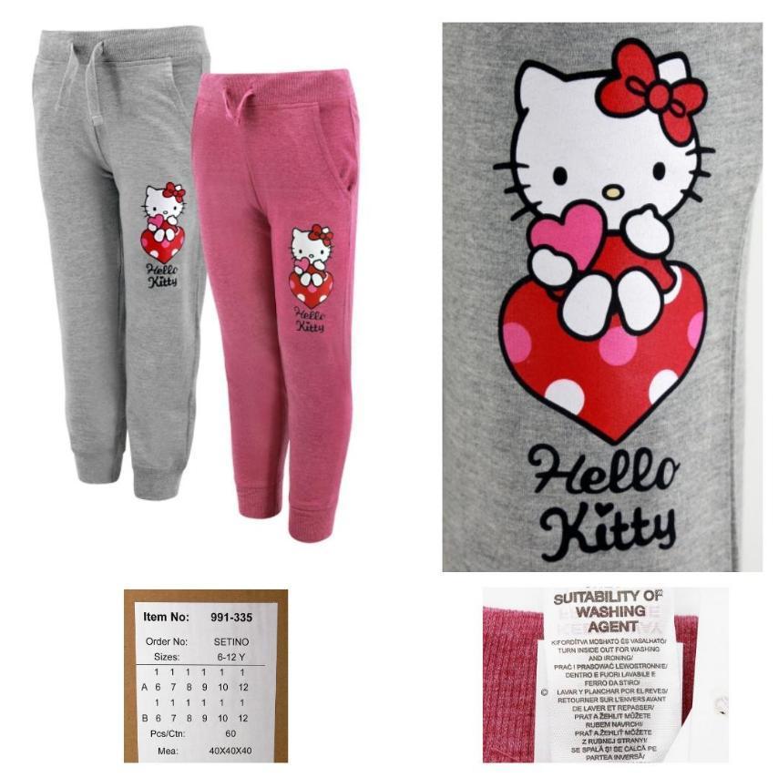 Спортивные штаны для девочек, оптом,  Дисней, размеры 6-12 лет, арт. 991-335