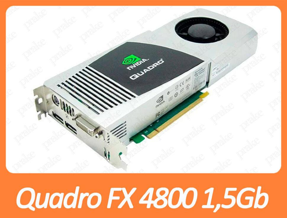 Уценка - Видеокарта nVidia Quadro FX 4800 1,5Gb PCI-Ex DDR3 384bit (DVI + 2x DP + MiniDIN-3)