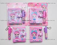 Блокнот Куклы ЛОЛ LOL Glitter новые на планшетке ручка брелок