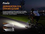 Велофара Fenix BC21R V2.0, фото 8