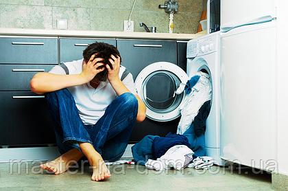 5 сигнальных знаков, что ваша стиральная машина нуждается в профессиональном ремонте