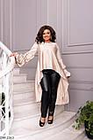 Блуза жіноча, фото 10