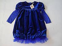 Детское нарядное платье для девочки на 2 года