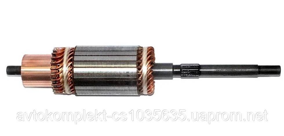 Якорь стартера СТ142-3708200-10 КАМАЗ