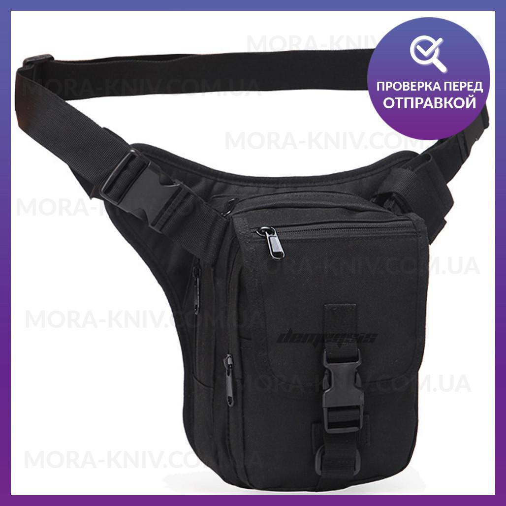 Тактическая универсальная (набедренная) сумка на бедро (на пояс) под пистолет Black (9001-black)