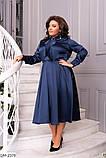 Платье женское, фото 5