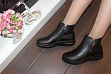 Черевики жіночі демісезонні чорні Д636, фото 8