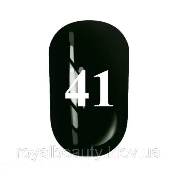 Гель лак № 41, My nail, 9 мл