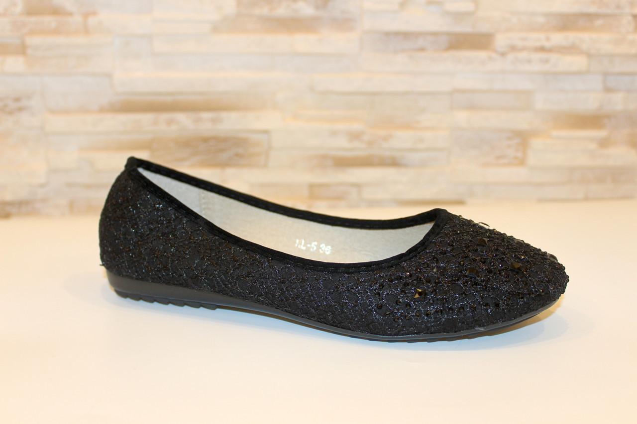 Балетки туфли женские черные Т026