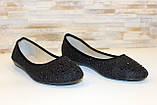 Балетки туфли женские черные Т026, фото 3