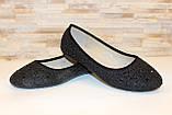 Балетки туфли женские черные Т026, фото 4