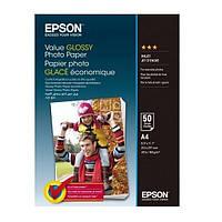 Фотобумага Epson, глянцевая, А4, 183 г/м2, 50 листов, Value Series (C13S400036)