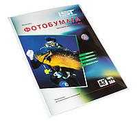 Фотобумага IST, матовая, двухсторонняя, А3, 140 г/м2, 50 листов (MD140-50А3)