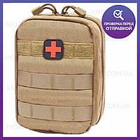 Тактическая универсальная (поясная) сумка - подсумок, аптечка Mini warrior с системой M.O.L.L.E (1020-coyote)