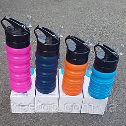 LUX Bottle складная бутылка для воды спортивная