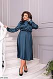 Сукня жіноча, фото 7