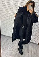 Куртка женская рукава отстегиваются норма 29921, фото 1