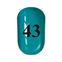 Гель лак № 43, My nail, 9 мл