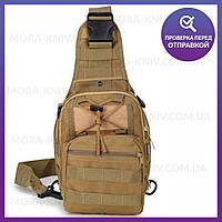 Тактическая военная сумка рюкзак EDC однолямочный 7 литров с системой M.O.L.L.E Coyote (095-coyote)