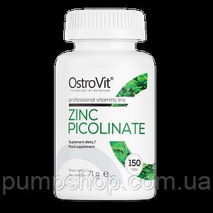 Цинк-піколінат OstroVit Zinc Picolinate 150 таб.