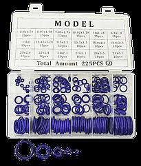 Набор уплотнительных колец фиолетовые (маслостойкие) 225 шт .RD11270ZK)