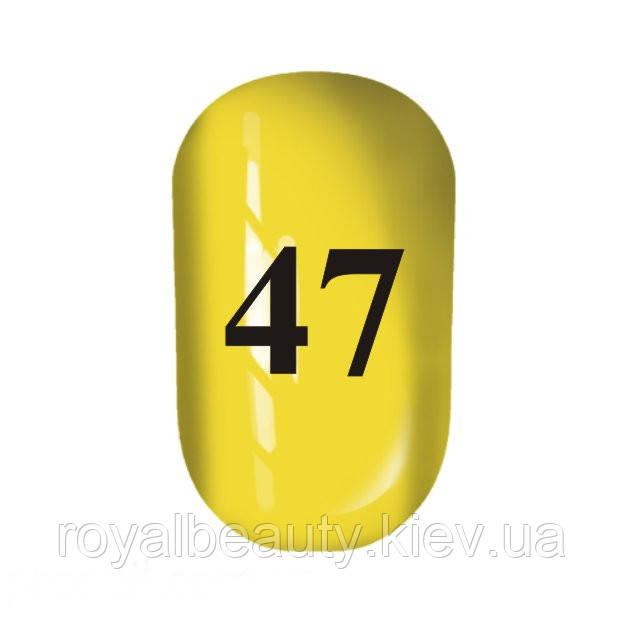 Гель лак № 47, My nail, 9 мл