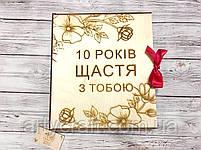 """Фотоальбом """"The Story of Us"""" с золотыми элементами (2) (листы 31х25 см), фото 8"""