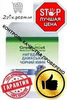 Черный тмин нигедаза дамасская– высокий иммунитет (Nigella damascena L.) 90табл. 17559