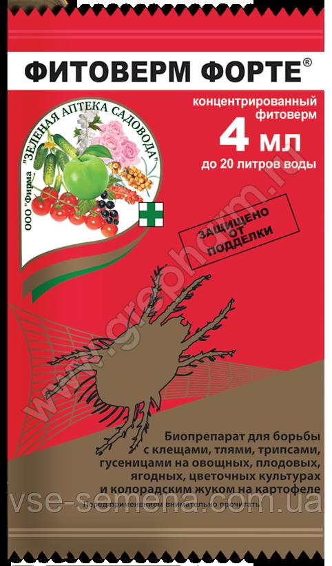 Фитоверм Форте, концентрат 4 мл (Зеленая Аптека Садовода)