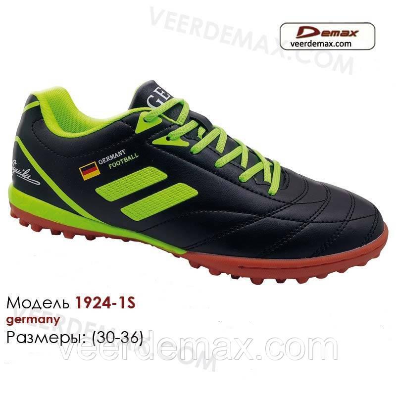 Стоноги (футзалки) дитячі для футболу Demax розміри з 33 по 36