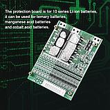 Плата защиты BMS 10S 35A 36V для Li-Ion 18650 3.2-3.7V (Контроллер заряда/разряда) кобальт-оксид, фото 2