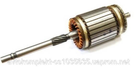 Якорь стартера СТ-242.3708