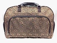 Большая женская дорожная сумка текстильная коричневая