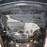 Защита картера двигателя и кпп Seat Cordoba 2001-, фото 9