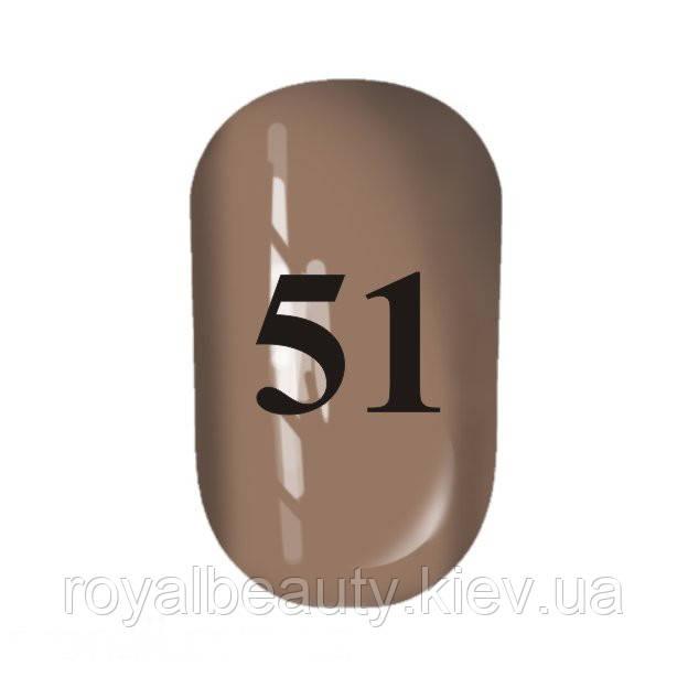 Гель лак № 51, My nail, 9 мл