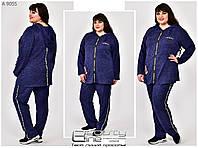 Удобный полуспортивный костюм-двойка большого размера Размеры: 66 -68,70 -72
