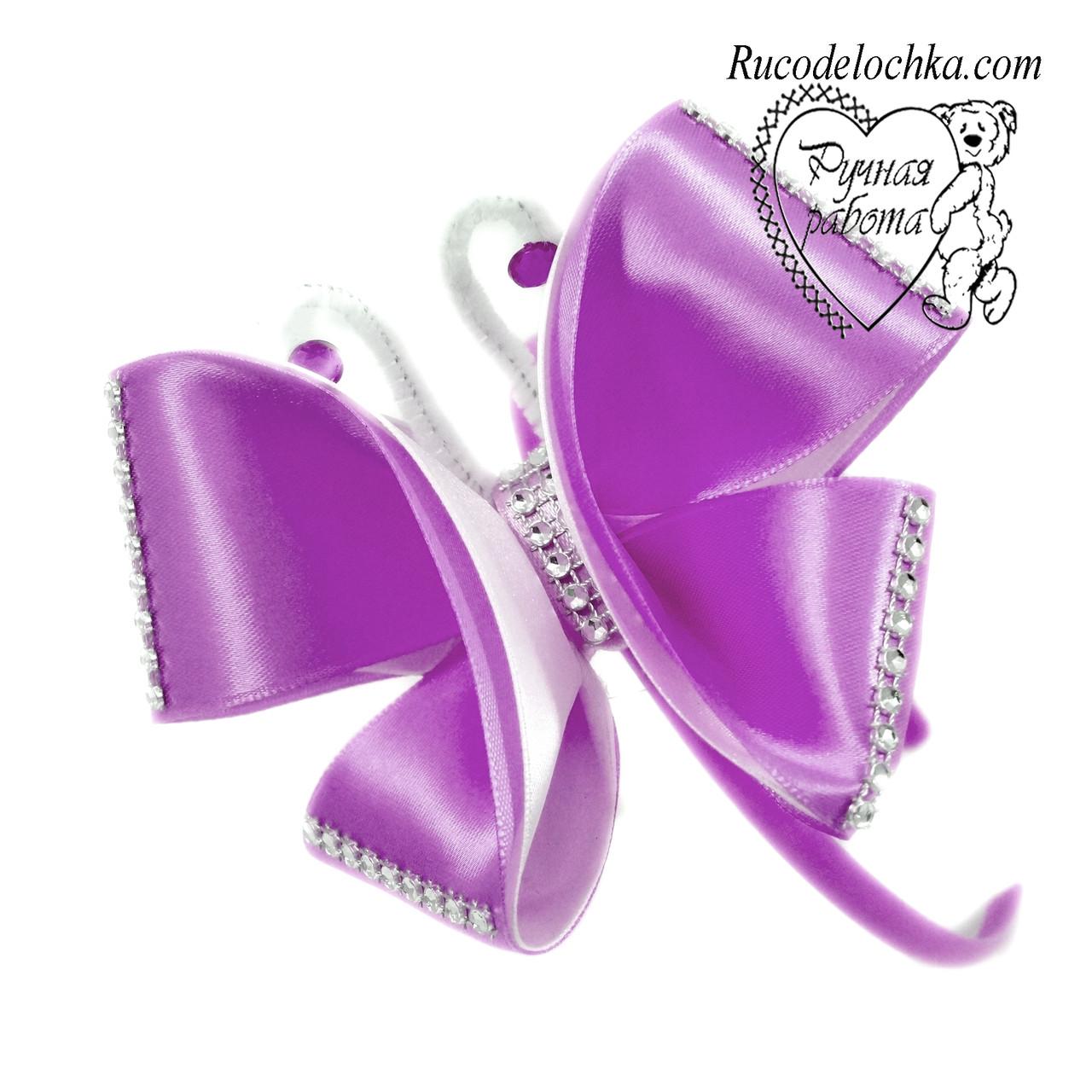 Фіолетова метелик 13 см на обручі, шпильці прикраса ручної роботи Будь-які кольори
