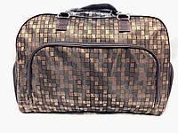 Женская большая текстильная дорожная сумка-саквояж коричневая