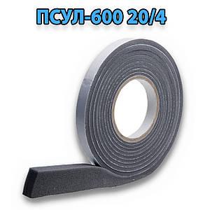 Стрічка ПСУЛ НВ-600 20/4 (7,5 м)