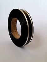 Лента для упаковки подарков (пластиковая) черная с полосой (22), фото 1