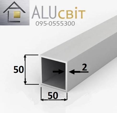 Труба квадратная алюминиевая  50х50х2 анодированная серебро, фото 2