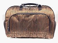Большая коричневая текстильная дорожная сумка-саквояж женская