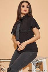 Рубашки и блузы женские большие размеры (48-62)