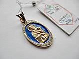Ладанки иконки Божья Матерь. От 1299 гривен за 1 грамм Золота 585 пробы., фото 9