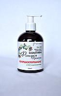 Жидкое мыло Антисептическое биоактивное серии «Фитория Премиум»