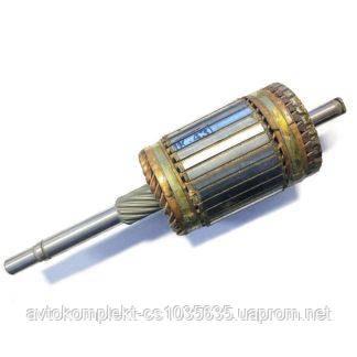 Якорь стартера 35.3708 (ВАЗ-2101-2107) 12В