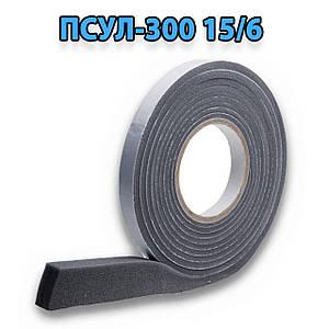 Стрічка ПСУЛ НВ-300 15/6 (12 м)